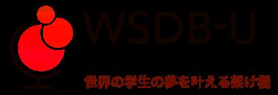 wsdb_u_logo_yoko_tomei-min